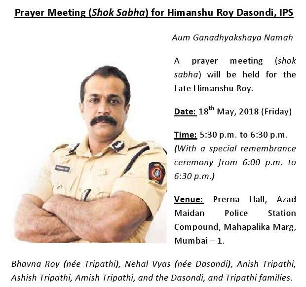 Prayer Meeting for Himanshu Roy (Batch of '78)