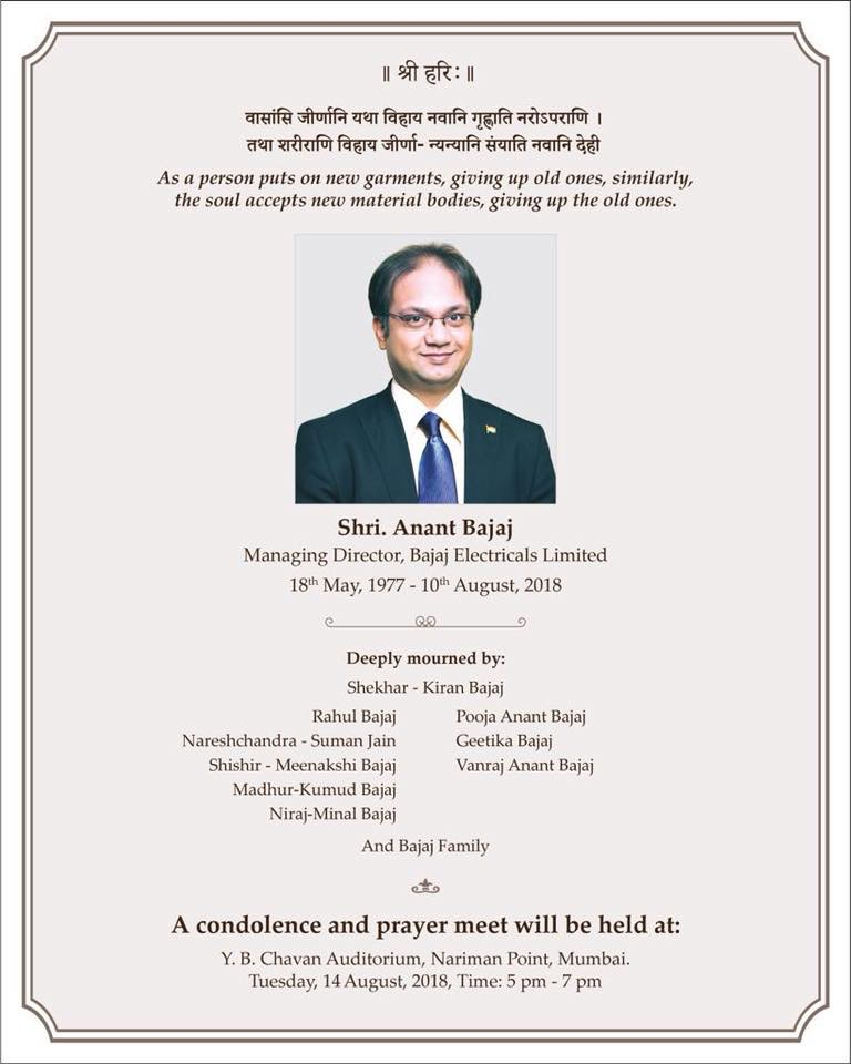 Prayer Meeting for Anant Bajaj (Batch of '93)